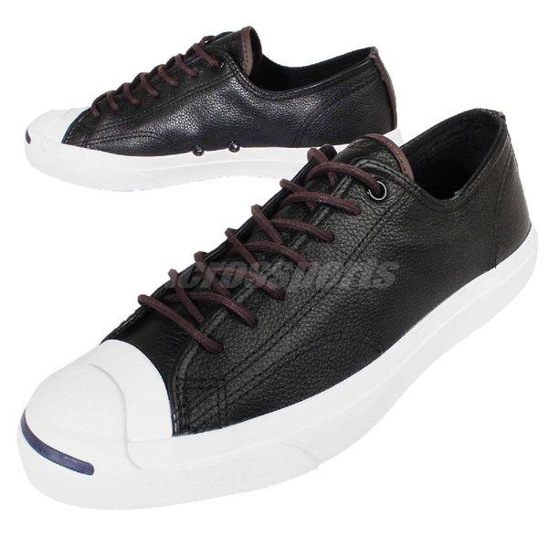 【四折特賣】Converse Jack Purcell 黑 白 皮革 低筒 開口笑 基本款 女鞋【PUMP306】 149933C