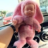 睡眠娃娃模擬嬰兒毛絨玩具音樂萌睡玩偶軟膠安撫陪睡公仔大號 交換禮物