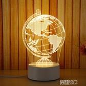 熱銷小檯燈 led小夜燈3D小檯燈臥室床頭燈插電喂奶燈嬰兒臥室睡眠燈生日禮物