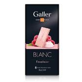 Galler伽樂覆盆莓白巧克力80g