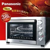 送蒸烤兩用鍋(SP-1806)【Panasonic 國際牌】38L雙溫控發酵烤箱/NB-H3800