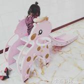 兒童滑滑梯室內家用單滑梯幼兒園滑梯加厚寶寶小型滑滑梯樂園玩具 卡布奇諾igo