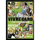 VIVRE CARD~ONE PIECE航海王圖鑑~Ⅰ 02