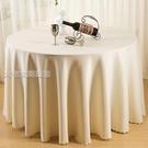 桌布酒店台布婚慶典禮餐廳飯店純色大圓桌布宴會家用長方形台面布定做快速出貨YJT
