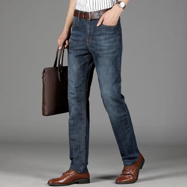 2019年四季男裝長褲高檔品質高腰寬鬆直筒男士商務休閒褲