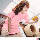 《AB4020》純色拼接小魚尾裙襬造型落肩長版上衣/洋裝.2色 OrangeBear