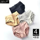 【618】好康鉅惠4條蜂巢暖宮內褲女純棉提臀收腹翹臀褲女三角