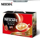 【雀巢 Nestle】雀巢咖啡三合一香滑原味 禮盒組15g*65入 送紅包袋