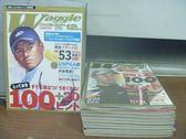 【書寶二手書T6/雜誌期刊_XEI】Waggle_161~171期_共11本合售_即效上道!!100等_日文