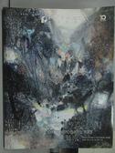 【書寶二手書T3/收藏_YFT】POLY保利_2015/10/5_中國及亞洲現當代藝術