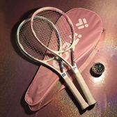 網球拍 單人初學者套裝專業單打帶線球男女碳素纖維雙人 HH371【極致男人】