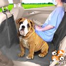 汽車後座寵物墊(可坐人)貓狗防髒後座車墊.毛小孩後排雙座椅套.動物防抓耐臟椅墊子.外出坐車