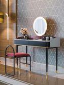 化妝凳 北歐ins臥室靠背椅子 現代簡約化妝凳梳妝凳梳妝臺化妝臺凳子