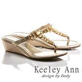 ★2017春夏★Keeley Ann低調閃耀~水鑽羽毛桂冠造型楔形T字夾腳涼鞋(金色)
