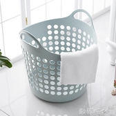 塑料大號髒衣籃手提素色髒衣服收納籃髒衣簍玩具雜物整理筐置物籃 歐韓時代