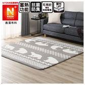 超吸濕發熱 地毯 N WARM SP H 18 185×185 NITORI宜得利家居