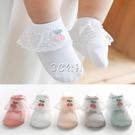 女寶寶襪子春夏薄款嬰兒花邊地板襪純棉嬰幼兒春秋新生兒無骨短襪 3c公社