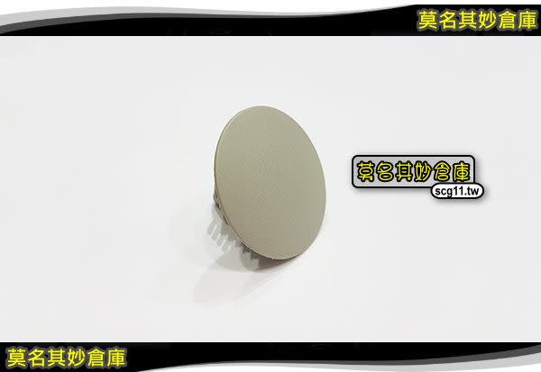 莫名其妙倉庫【2P201 頂篷扣子】原廠 05-12 灰色 頂篷扣子 Focus MK2