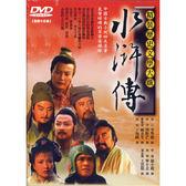 大陸劇 - 水滸傳DVD (全43集) 李學健/周野芒