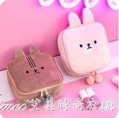 可愛粉少女心化妝包小號便攜韓國簡約ins軟妹洗漱品收納包袋隨身 艾美時尚衣櫥