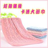 超細纖維卡通大浴巾 (70x140cm) (款式 顏色 隨機出貨) ◎花町愛漂亮◎MY