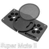 《御用良伴》Super Mate II DJI Mavic Pro 遙控器手機轉換架(台灣發明製造)