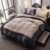 預購-極柔加厚法蘭絨床包四件組-雙人-晚安