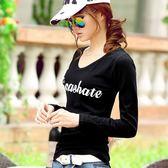 長袖T恤女裝韓版修身打底字母印花純棉V領體恤上衣『櫻花小屋』