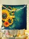 原宿向日葵背景布ins掛布拍照網紅房間布置床頭改造牆布背景牆 小明同學