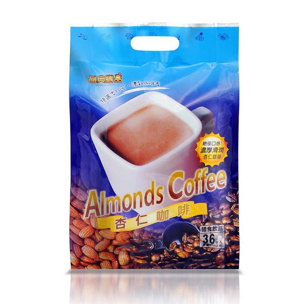 晶典膳品 • 杏仁咖啡隨身包-任選3件550元-