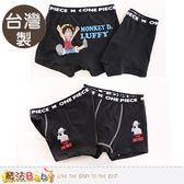 男童內褲 台灣製航海王正版青少年四角內褲(二件一組) 魔法Baby