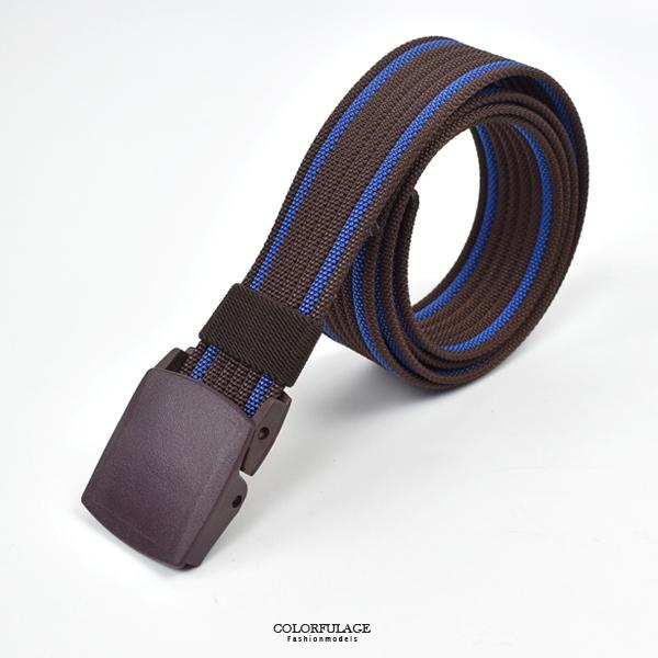皮帶 大地系咖藍線條帆布腰帶NK169