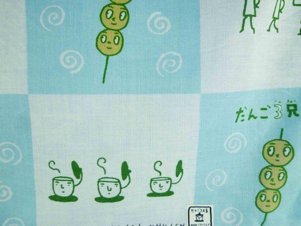 【震撼精品百貨】丸子三兄弟_だんご三兄弟-大方巾-小串藍