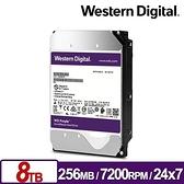 WD 8TB 紫標 監控系統 硬碟 SATA/256M/7200轉/三年保(WD82PURZ)