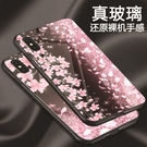 SamSung Note 10 Plus手機套 S8/S9/N8/N9三星保護套 S10/S10e/S10 Plus保護殼 三星簡約文藝創意手機殼