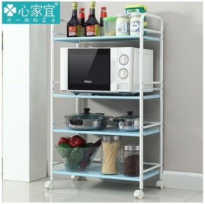 小熊居家家用廚房電器層架微波爐架置物架儲物架金屬收納架帶輪置物架  溫馨藍特價