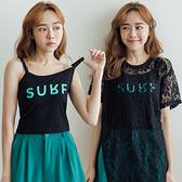現貨-MIUSTAR 兩件式!SURF細肩棉質背心+開衩蕾絲罩衫(共2色)【NJ1924】