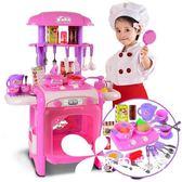 廚房玩具套裝仿真廚具3-6歲5小女孩女童做飯過家家六一兒童節禮物