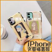 蘋果iPhone7Plus i8 i6sPlus iPhoneX i11 promax XR XSmax 文藝插畫創意手機殼 蠶絲紋保護套 全包邊軟殼
