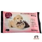 【寵物王國】 阿凡達犬貓用抗菌濕紙巾(1...
