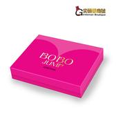 【快速出貨】JEROSSE 婕樂纖 波波醬 專利雙層錠 bobo jump 3盒均價$1680