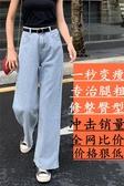 牛仔褲 高腰垂感2020春秋季老爹褲寬鬆直筒泫雅同款寬管褲牛仔褲女小個子 年前鉅惠