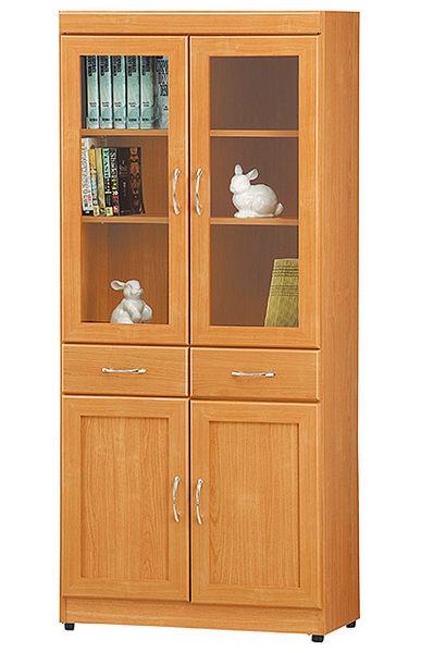 [ 家事達]台灣OA-579-3 櫻桃色中抽美背 玻璃書櫃 特價--已組裝限送台中市/苗栗/彰化/南投縣市