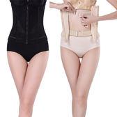 束腹帶收腹帶 產後束縛帶 護腰帶 新款拉鏈托胸 塑身腰帶束腰帶腰封《小師妹》yf2258