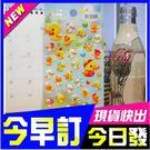 [24hr-快速出貨]    韓國 卡通 小黃鴨泡棉貼 貼紙 卡片diy 文具 辦公室用品