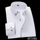 鑲邊純白色襯衣男西裝正裝打底衫秋季長袖襯衫男青年商務職業工裝 依凡卡時尚