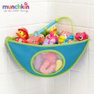 munchkin滿趣健-洗澡玩具牆角收納袋-藍
