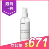 韓國 魔女工廠 Ma:nyo 酵母全效角質化妝水(150ml)【小三美日】原價$790