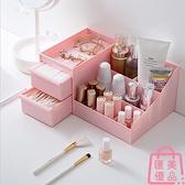 化妝品收納盒桌面分格化妝刷口紅面膜置物架【匯美優品】