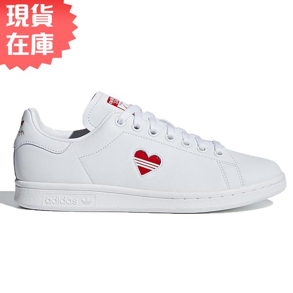 【現貨在庫】Adidas Stan Smith 女鞋 休閒 情人節 愛心 楊冪代言 白 【運動世界】G27893
